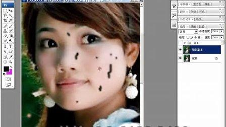 CG娃娃讲photoshop基础教程,08 PS修补工具