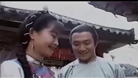 京城四少1991  04