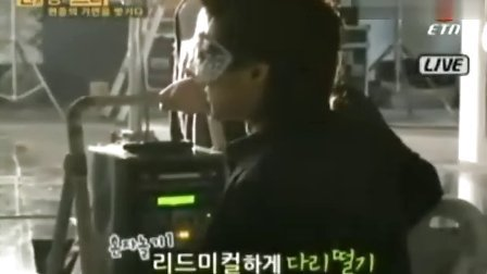 Kim Hyun Joong ETN Truth (behind) Star [12]