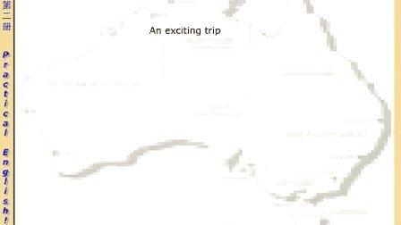 名师讲解新概念英语第二册05-03