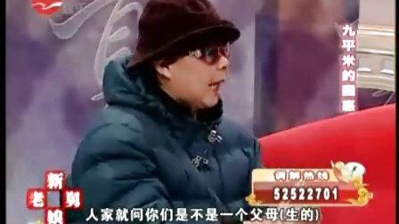 新老娘舅 2010 04 01