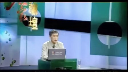 01讲 李凯城《从领导之道-看企业管理》QQ:2425224340