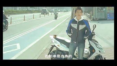 光阳弯道情人RACING 150 KCC  恋人宣传视频  摩托车网 WWW.MOTOCHE.COM