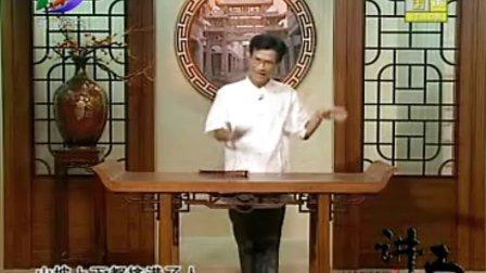潮汕讲古2009年08月17日武侠小说:离别钩(一)