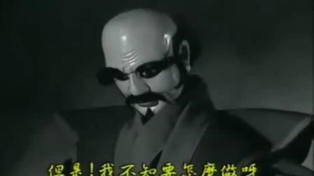 霹雳英雄榜之江湖血路01