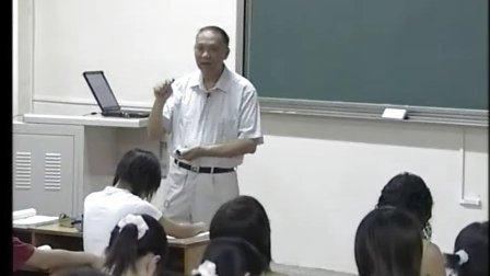 材料科学基础05