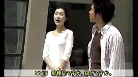 新版中日交流标准日本语初级第3课