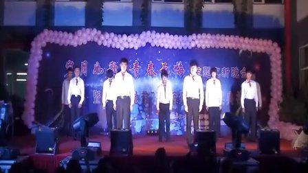 2011年长春大学旅游学院经管分院迎新晚会《金陵十三钗》 谢纯有  乔博 代小强。。。。