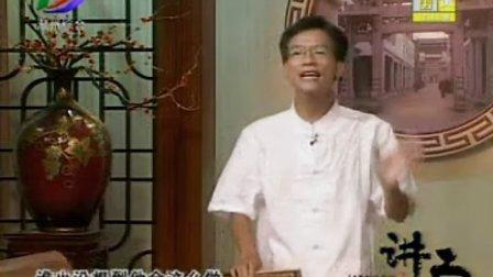 潮汕讲古2009年08月19日武侠小说:离别钩(三)