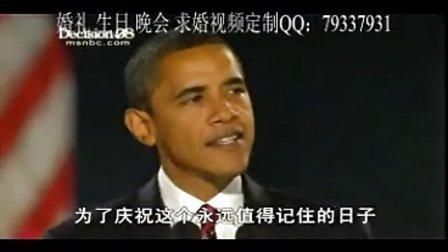 K49 搞笑生日开场视频 奥巴马祝福生日预告片 生日晚会宴会片头