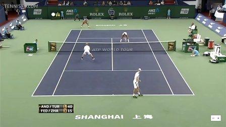 2013上海费德勒张择双打首轮比赛完整视频