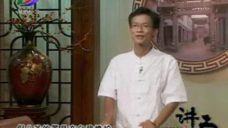 潮汕讲古2009年08月20日武侠小说:离别钩(四)