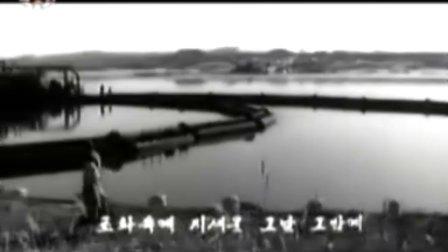 朝鲜电影《轧钢工人》插曲