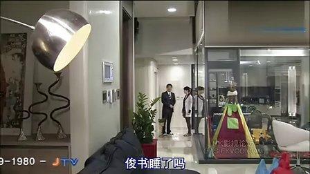 嫣儿开开《邻居冤家》06【连载中】