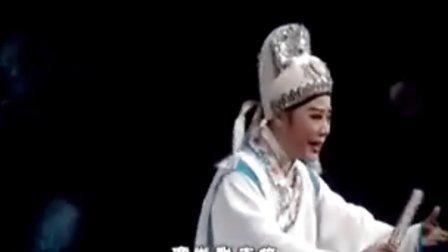 《新三笑》(上)