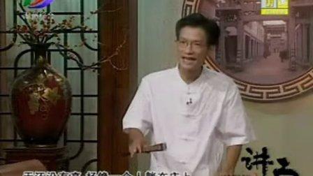 潮汕讲古2009年08月24日武侠小说:离别钩(六)