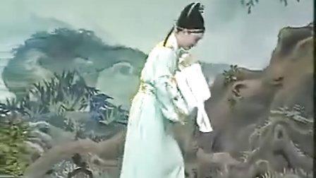 庐剧〈〈梁山伯与祝英台〉〉上集,周小五