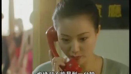 婆婆媳妇小姑1998  03