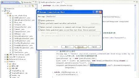 Java高端培训系列视频_博客系统项目_30