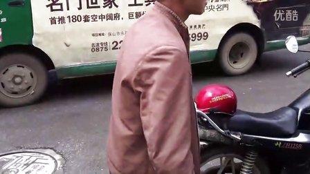 保山隆阳区违章火爆男--怒叱执法