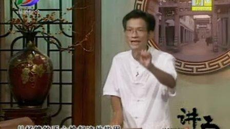 潮汕讲古2009年08月25日武侠小说:离别钩(七)