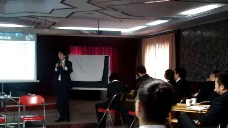 南京启道咨询管理有限公司-客户经理培训