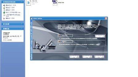 27、软音源和效果器的安装以及共享设置