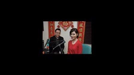 阴间电台—开运电台-十二生肖运程2010-02-12