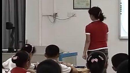小学三年级数学优质课展示下册《轴对称图形》苏教版谢慧新课程小学数学优质课展示