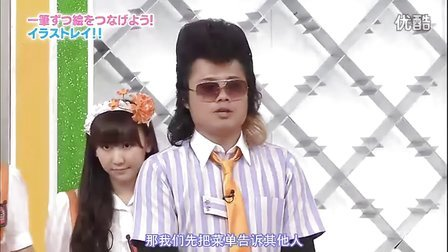 [AKB⑨课]110629_AKB48 AKBINGO! 汉堡大战 NY新曲LIVE