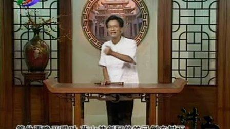 潮汕讲古2009年08月27日武侠小说:离别钩(九)