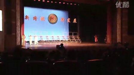 青岛五十八中 2010元旦演出 教师节目