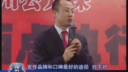 王笑菲《西点执行力-西点领袖执行法则》-12