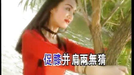 梁祝化蝶——郑绪岚VS牟玄莆
