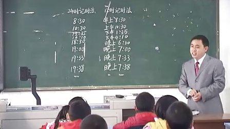 三年级数学北师大版 《一天的时间》_课堂实录与教师说课