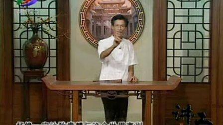 潮汕讲古2009年08月28日武侠小说:离别钩(十)