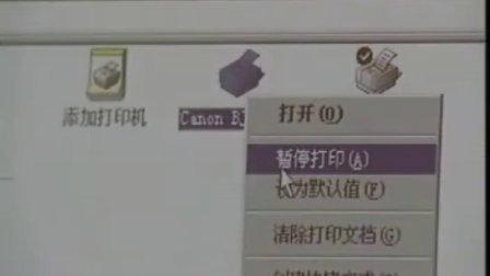 宜昌电脑维修 宜昌上门修电脑 宜昌电脑多少钱