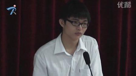 2010年广东省电子职业技术学校优秀毕业生座谈会现场