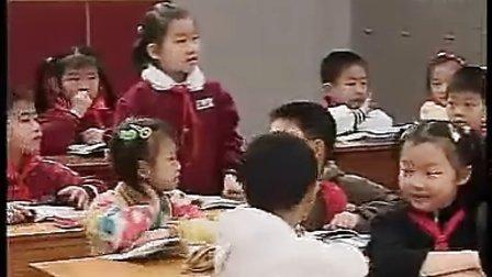 西南师大版小学一年级语文《鸟孩子》西师版杨晓利