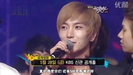 [诠释爱]100521_KBS2_MUSIC_BANK[1].一位受赏[KO_CN]