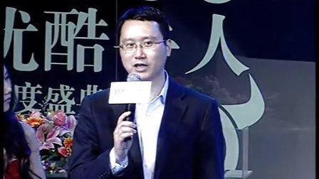 优酷高级运营副总裁魏明颁发《全家都来赛》晋级证 11