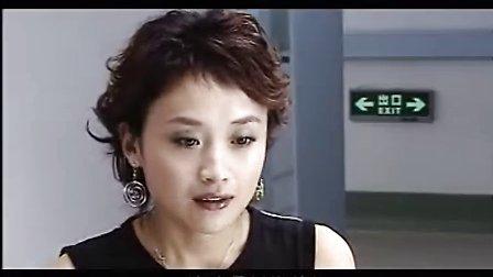 逍遥神仙落凡尘 09