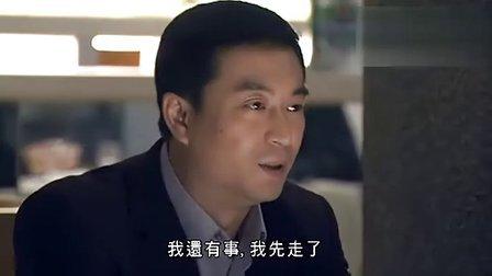 蝸居(高清TV粵語版)Ch.21