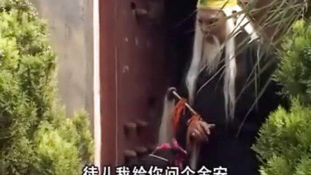 穆桂英大破天门阵2倒反青龙阵5