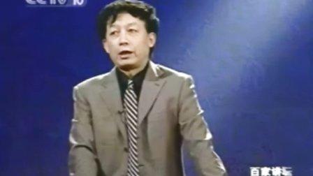 易中天-汉代风云人物06 时代光华营销销售培训移动商学院讲座课程