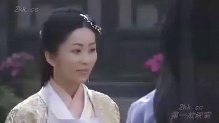 刁蛮娇妻苏小妹 29  郭晋安,董璇,魏俊杰,苑琼丹