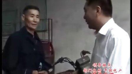 夹江县新闻