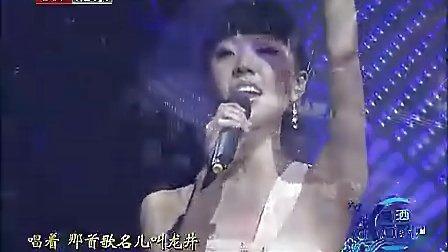 2010 BTV中秋晚会 龙井组合说唱版《归》