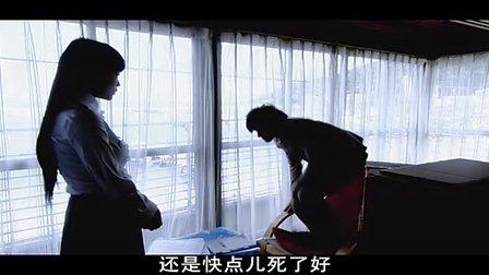 【日影】斜阳(太宰治代表作改编)