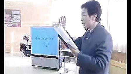 高中音乐优质课视频音乐与戏剧表演《合唱六无伴奏合唱美源自内心》诸小龙01